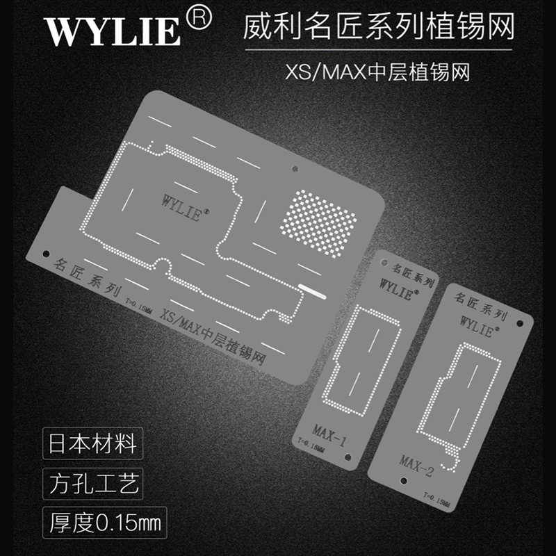 For IPhone XS/XS MAX X Midframe BGA Stencil Motherboard Middle Layer Reball Pin Heat Template Tin Plant Net 0.15 Thickness