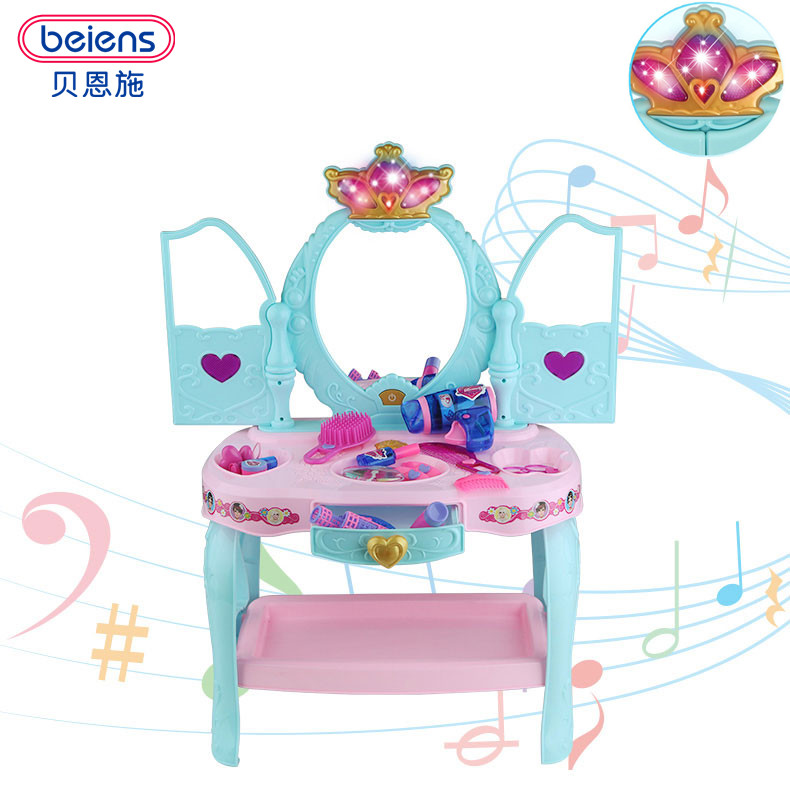 Beiens Brand Toys 19 Pcs Children Kids Baby Girl's Cute Lovely Toy Fashion Makeup Chair Make Up Table Set Dresser Free Shipping tri fidget hand spinner triangle metal finger focus toy adhd autism kids adult toys finger spinner toys gags