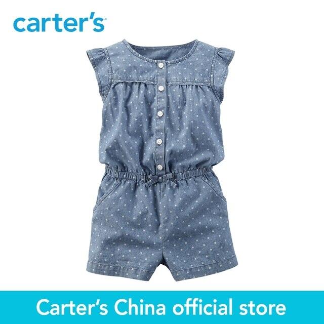 Картера 1 шт. детские дети Горошек Chambray Ползунки 271G117, продавец картера Китай официальный магазин