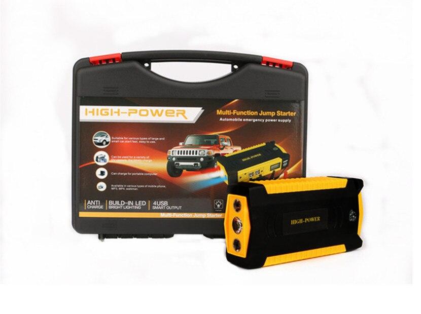 Автомобильное пусковое устройство, лучшее аварийное зарядное устройство, многофункциональное мини портативное зарядное устройство, пусковое устройство - Цвет: 16000 plastic box