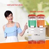 1 шт. PL 230C 15L * 2 двойной цилиндр холодных и горячих напитков машины дозатор напитков сок диспенсер для чай с молоком магазин
