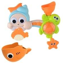 ChildrenS Play Water Turn Showers Marine Animals Toys Baby Bathroom Bath