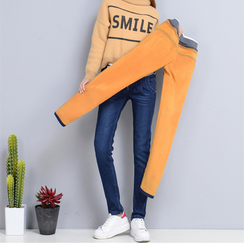 Winter   Jeans   For Women New Elastic Waist   Jeans   Female Trousers Super Soft Thickened   Jeans   Plus Velvet Thick Warm   Jeans