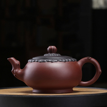 PINNY 350ml YiXing Purple Clay Flower Branch Teapot High Quality Mud Tea Pots Chinese Kung Fu Set Hand Made Crafts