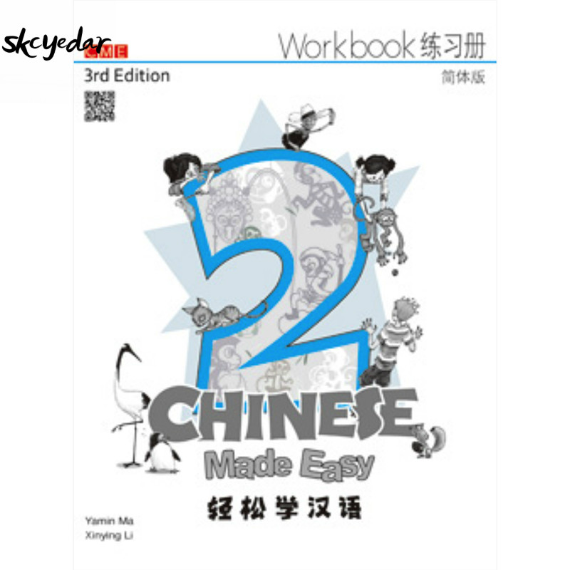 Chinese Made Easy 3rd Edition Workbook 2 English&Simplified Chinese Version for Beginners Publishing Date :2014-07-01