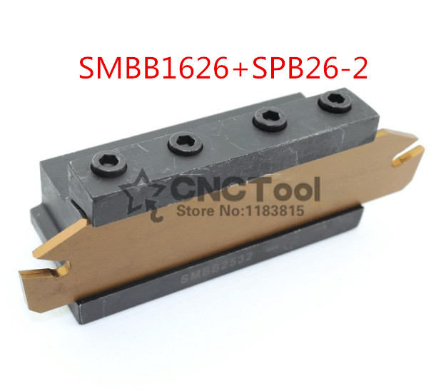 Free delivery of SPB26 2 NC cutter bar and SMBB1626 CNC turret set Lathe cutting Tool