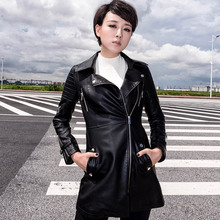 Faux Leather Coat Women 2017 Winter New Fashion Women's Leather Jacket Slim Skirt Style Long Winter Large Sizes Coat Female