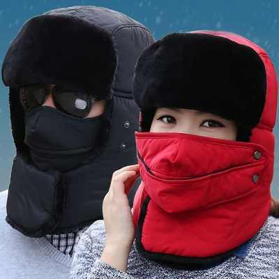 Inverno Caldo Paraorecchie Cappelli invernali e con pelliccia Caps Sciarpa Degli Uomini Le Donne Russe Trapper Cappello Termico Trooper Paraorecchie Neve Sci della Protezione Del Cappello con Fack maschera