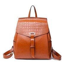 OZUKO, женские рюкзаки, новинка, с узором «крокодиловая кожа», школьные сумки для подростков, высокое качество, из искусственной кожи, для девочек, сумка на плечо, рюкзак