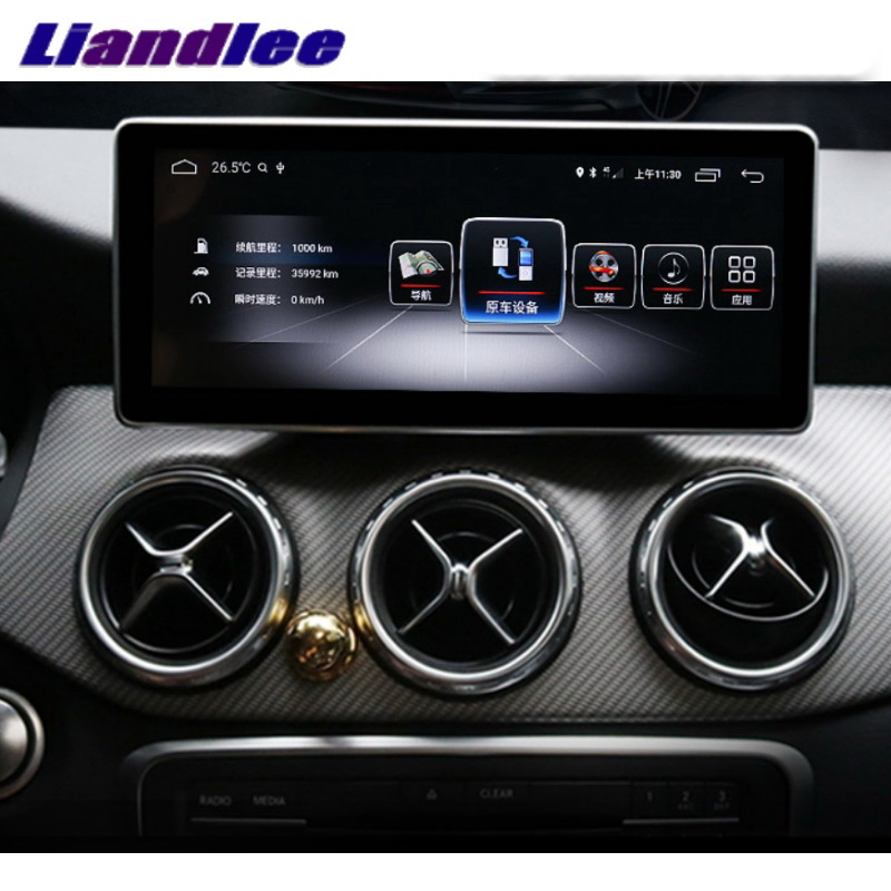 Liandlee Car Multimedia Player NAVI 4G RAM CarPlay For <font><b>Mercedes</b></font> Benz MB A Class <font><b>W176</b></font> 2013~2018 Car Radio Stereo GPS <font><b>Navigation</b></font> image