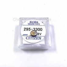 1 pièces ~ 5 PCS/LOT 295 3300 MT621 batterie rechargeable de pied court