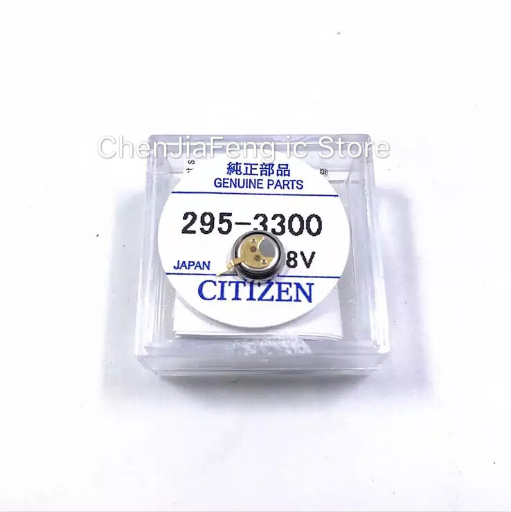 1PCS~5PCS/LOT  295-3300  MT621 Short Foot Rechargeable Battery