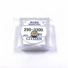 Batteria ricaricabile del piede corto MT621 1PCS ~ 5 di 295 3300 MT621