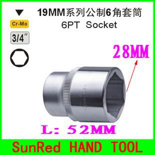 Automotive Tools & Supplies Automotive New 3/4 Driver Chrome Vanadium Steel 6-Point Metric Hand Sockets 52mm~58mm