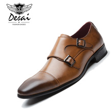 Luxury Brand Business Dress Shoes Men Genuine Leather Black Formal Shoes Double Monk Buckle Straps Wedding Shoes zapatos hombre maloneda brand men s patent leather shoes custom made goodyear welted double monk straps shoes slip on dress shoes