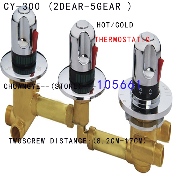 shower room Thermostatic Faucet, 2/3/4 /5ways Water Outlet shower room Mixing Valve/shower room Cabin Accessories