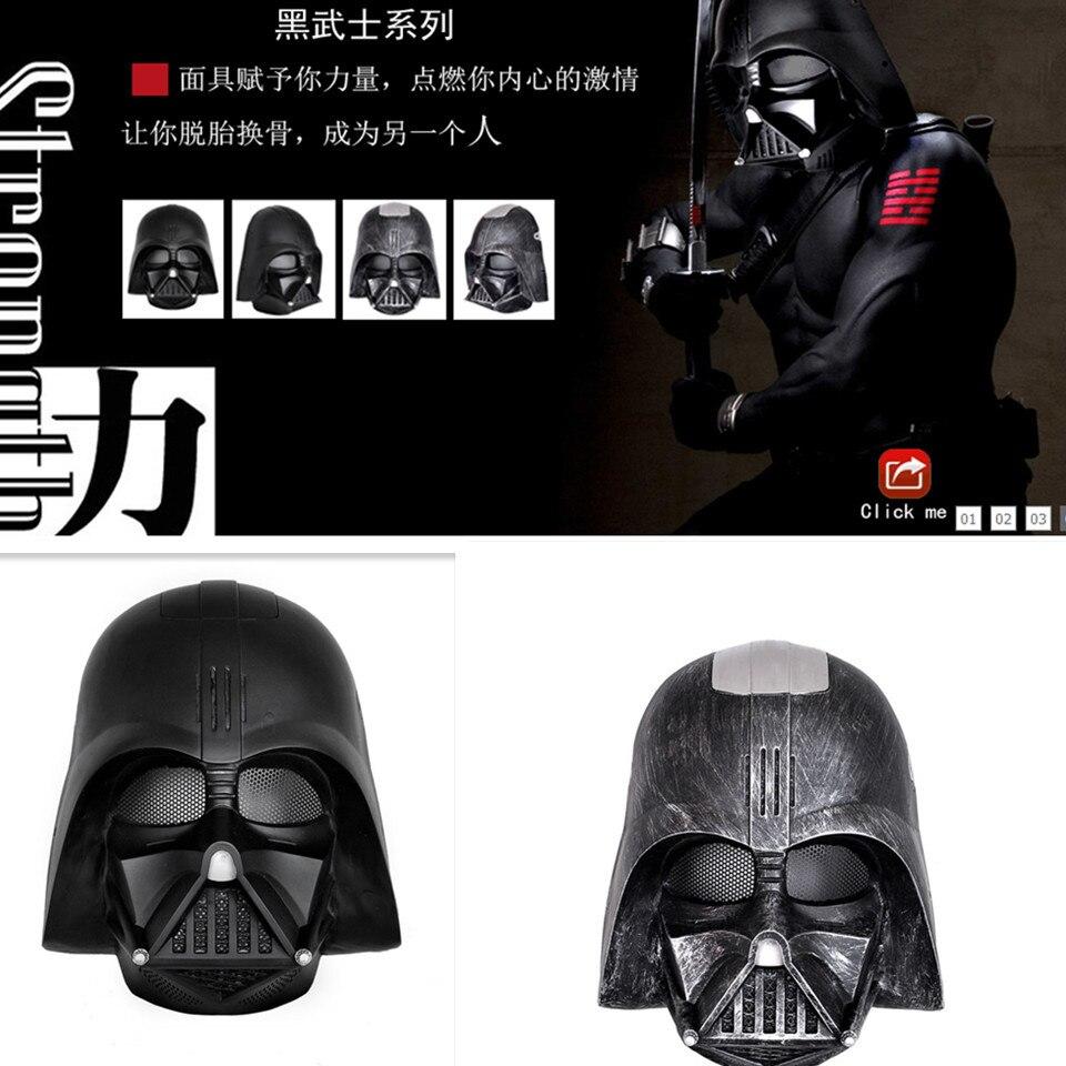 EM Star Wars masque dark vador masque tb637 casque masque de fête