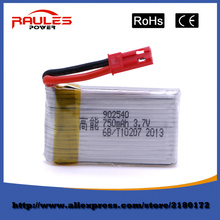 Hot sell 3pcs 3.7V 750mAh 25c lipo battery for MJX X300 X400 X500 X800 2.4G RC Helicopter/RC quadcopter