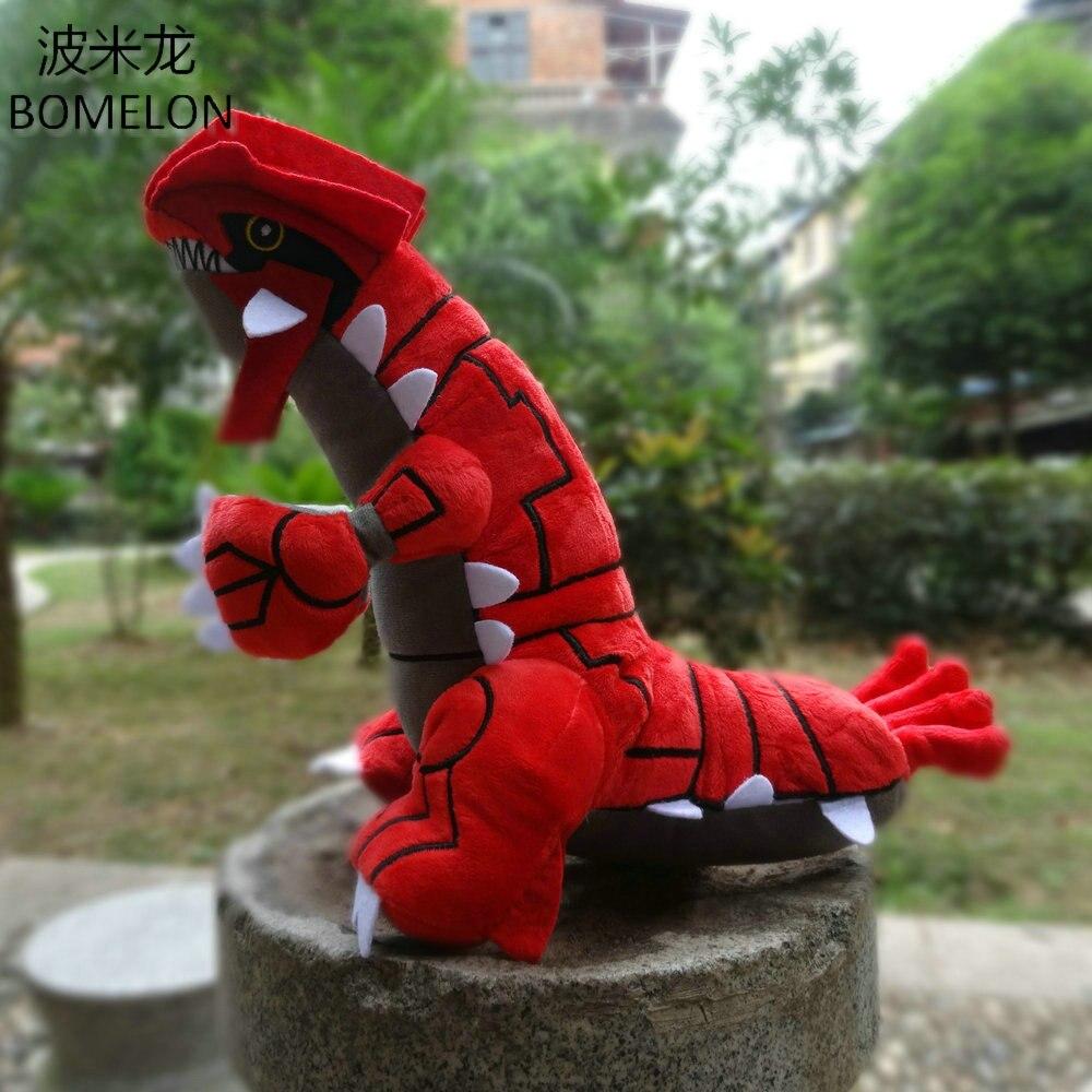 Söt röd groudon plysch docka fickan monster anime plysch leksak dinosaur drake fylld plysch djur dockor leksaker för barn gåva