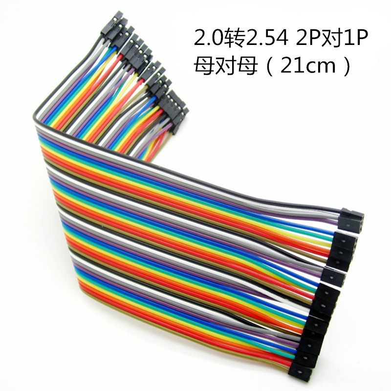 2.0mm pitch double-headed DuPont line 40P 2.0 2.54 DuPont 2P turn a single head 1P 20cm long цена