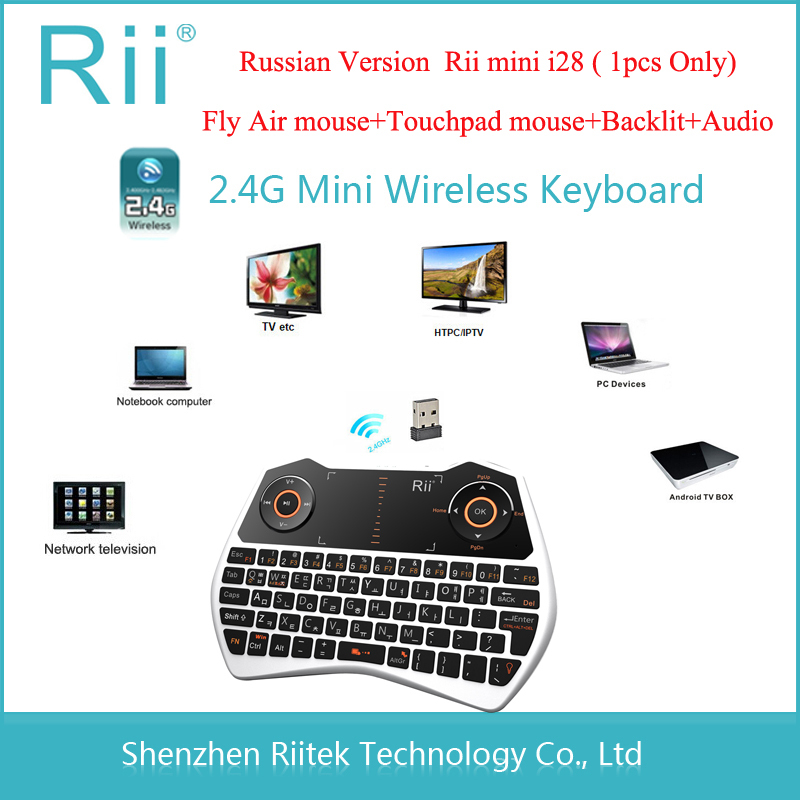 Rii Mini i28 2.4G Wireless Backlit Keyboard with Microphone & Earphone Jack Fly Air Mouse for PC Web Andorid TV Google TV PS3