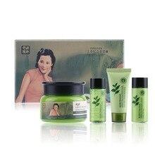 Shuyan Green Tea Moisturizing Cream 50g Unisex Facial Skin Care Moisturzing Purify Natural Face Makeup Cosmetics With 3 Samples