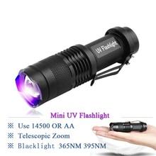 Светодио дный 365nm УФ фонарик ультрафиолетовый фонарик CREE Q5 светодио дный УФ-фонарь фиолетовый УФ 395nm лампы безопасности тестирования 14500