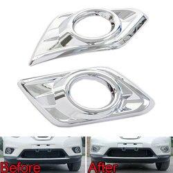 2 sztuk samochodów zewnętrzne ABS chrom lampa światła przeciwmgielne z przodu pokrywa wykończenia ramki dekoracji dla x-trail T32 2014 2015 samochodów stylizacji pokrowce na samochód