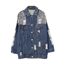 Street Fashion Women Personality Jacket 2017 Spring Pearl Beading Ripped Denim Jacket