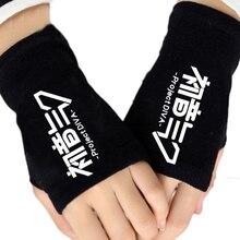 2016 Winter Warm Cotton Glove Half Finger Anime Hatsune Miku Cartoon Printing Black Gloves Mitten Unisex Cosplay Gift