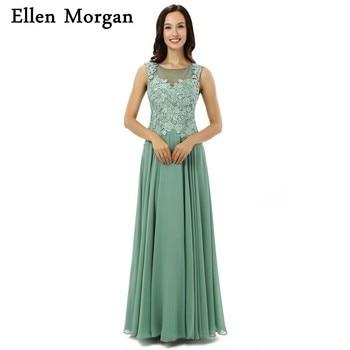 449c05351 Largo Chiffon Madre de la novia vestidos para fiesta de boda vestidos de  encaje de longitud piso madrina Formal vestidos para las mujeres desgaste