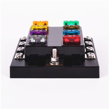 Unviersal High Quality Waterproof 8 Way Circuit Car Fuse Box 32V DC Blade Holder/Car modification fuse holder
