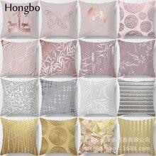 Hongbo Creative Design Pillow Covers Flower Geometric Patterns Men Women Square Case Piillowcase