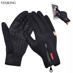 VEQKING Touch Screen Windproof Outdoor Sport Gloves,Men Women Winter Fleece Thermal Warm Running Gloves,Anti-slip Cycling Gloves