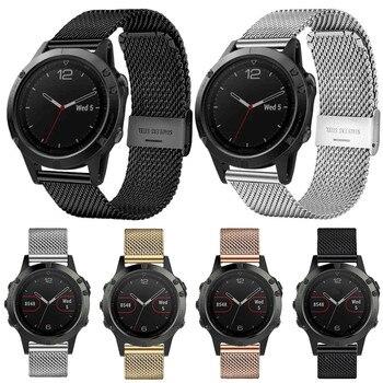 Susenstone 2017 watchband stainless steel  For Garmin Fenix 5 Luxury brand Bracelet for watch strap saat kordonu high quality new garmin watch 2019