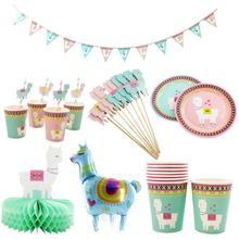 Llama Alpaca Party stoviglie usa e getta tovaglioli di carta piatti tazze palloncino Foil per la decorazione della festa di compleanno forniture per feste per bambini