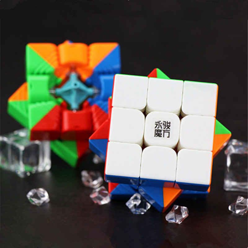 Yj yulong 2 М v2 м 3х3х3 Магнитный магический куб yongjun магниты головоломка скоростные кубики