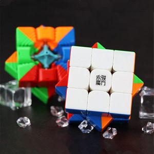 Image 5 - Yj yulong 2M v2 M 3x3x3 magnetic magic cube yongjun magnets puzzle speed cubes