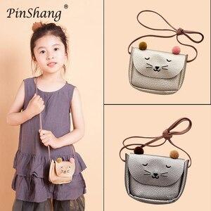 PinShang شنطة يد صغيرة لطيف القط الأذن حقيبة كتف الاطفال كل مباراة مفتاح محفظة نسائية للعملات المعدنية الكرتون جميل حقيبة ساع للأطفال ZK40