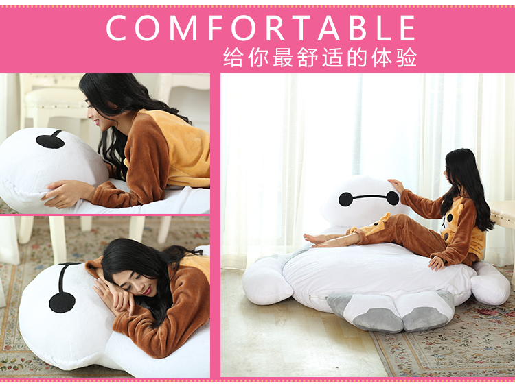Tatami Cartoon Baymax Single Bed Portable Sleeping Anime Toy Play Mat Futon Mattress In Stuffed Plush Animals From Toys Hobbies On