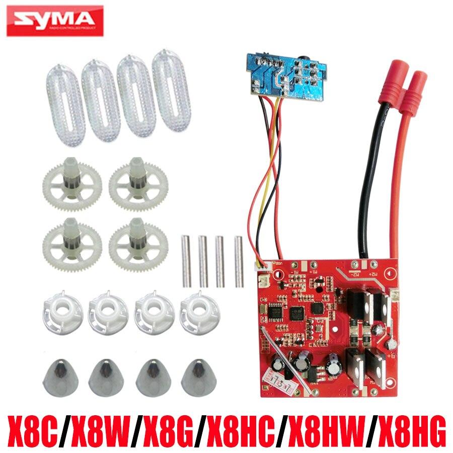 Syma X8HC X8HW X8HG RC Drone Spare Parts PCB Circuit board + lampshade + Main Gear X8C X8W X8G Quadcopter Common Accessories syma x8c x8w x8g x8hc x8hw x8hg rc quadcopter spare parts 4pcs propeller 4pcs landing gear 4pcs prop