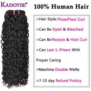 Image 4 - Normal çift çekilmiş insan saçı Pixie bukleler demetleri 1/3/4 saç dokuma Funmi saç sapıkça kıvırcık demetleri brezilyalı saç örgü demeti