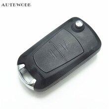 AUTEWODE New Flip Remote Key Shell fit for Opel Vectra Antigo Omega Suprema Agile Montana 2B 1pc HU43 BLADE
