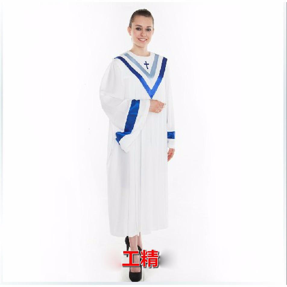 Dobra kvaliteta Vatikanu Jeruzalem stilu Plava i Bijela Prozračna crkveni zbor svećenstvo haljina haljina ravno odjeće