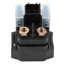 1 pçs de cobre relé acionador partida elétrico solenóide interruptor magnético substituição para suzuki vl1500/gsxr600/gsxr600f/katana/sv1000 52 mm