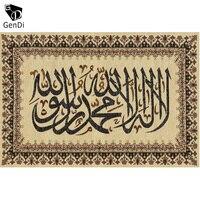 GenDiอิสลามผนังจิตรกรรมมุสลิมภาพจิตรกรรมฝาผนังศิลปะอัลเลาะห์คำพูดภาษาอาหรับแต่งงานตกแต่งบ...