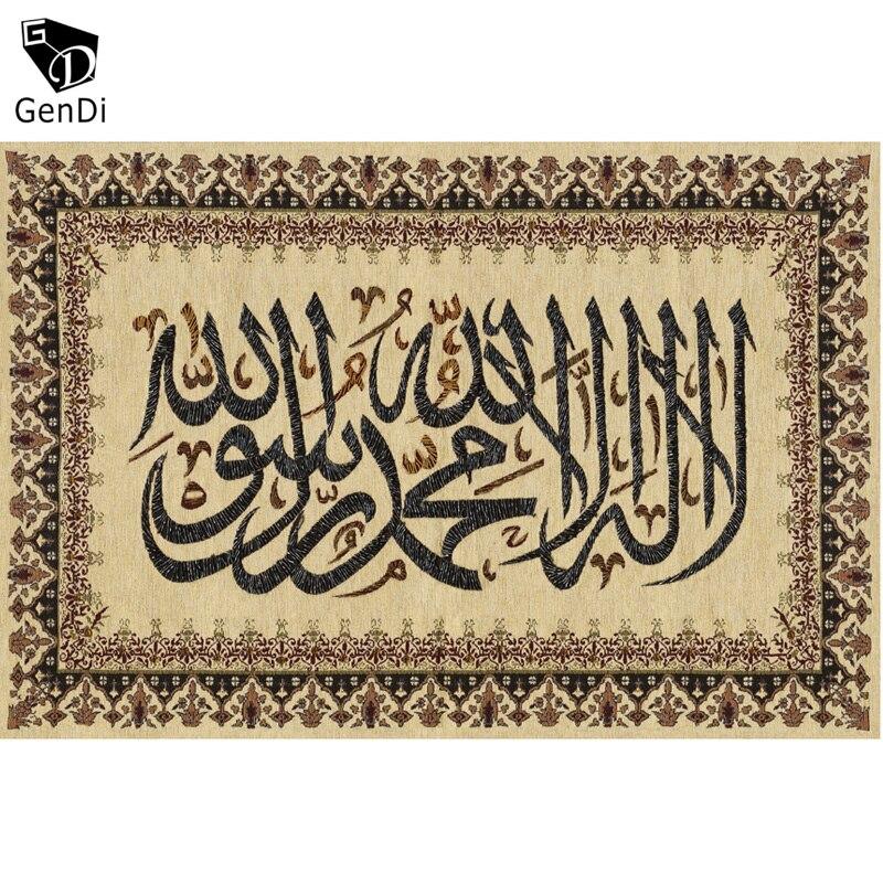 Islamic Home Decor Framed Hanging Wall Art ~ Gendi islamic wall painting muslim mural art allah arabic