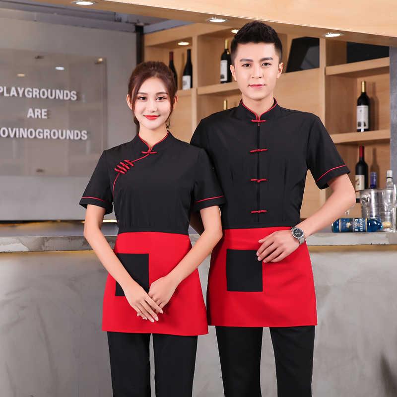 2018 Бесплатная доставка работы Костюмы Ретро отель униформа официанта  Традиционный китайский ресторан спецодежды дешевые Чай дом 55a7b8aced0