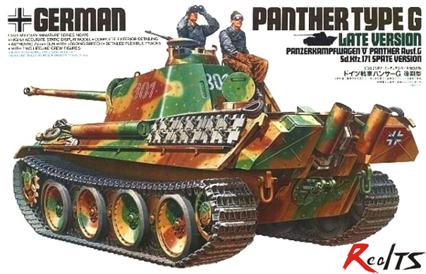RealTS TAMIYA MODEL 35176 German Panther Type G Late Version