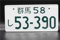 EXCLUSIVE SALES Japanese movie japan Initial D Aluminum material license plates iron painting car number plate metal home Decor